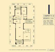 君和君泰3室2厅3卫149平方米户型图