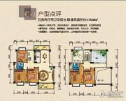 鑫港丽园5室2厅2卫176平方米户型图