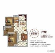 东城尚品3室2厅1卫108平方米户型图
