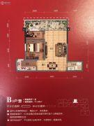 中央学府2室2厅1卫71平方米户型图
