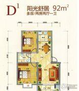 学府花园2室2厅1卫0平方米户型图