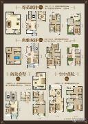 荣正山水半岛176--325平方米户型图