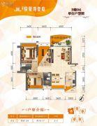 鹤山骏景湾豪庭3室2厅2卫97平方米户型图