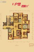 绿都南江壹号5室2厅3卫230平方米户型图