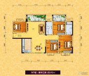 浯溪御园3室2厅2卫142平方米户型图