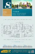 城市美林2室2厅2卫112平方米户型图