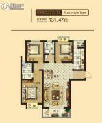 东鑫中央公园3室2厅2卫131平方米户型图