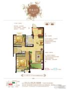 梧桐香郡3室2厅1卫84平方米户型图