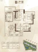 中鼎・君和名城3室2厅1卫90平方米户型图