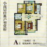 悦澜山3室2厅1卫93平方米户型图