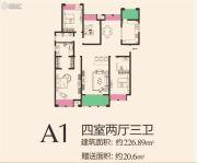 中天锦庭4室2厅3卫226平方米户型图