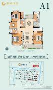 南通国城�Z府3室2厅2卫143平方米户型图