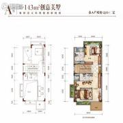 碧桂园・风华东方0平方米户型图