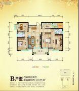 蜀汉大都会4室2厅2卫130平方米户型图