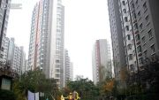 先河国际社区实景图