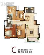 鲁能・领秀公馆4室2厅2卫135平方米户型图
