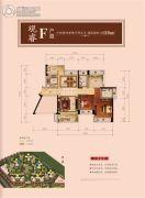 星河丹堤花园4室2厅2卫110平方米户型图