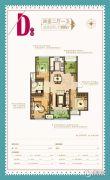 新城・尚上城4室2厅1卫105平方米户型图