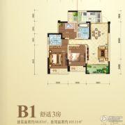 天成国际3室2厅2卫103平方米户型图