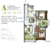 班芙春天3室2厅1卫89平方米户型图