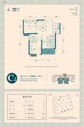 东津世纪城2室2厅1卫88平方米户型图