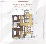万科金域滨江3室2厅2卫108平方米户型图