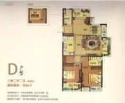 伟星幸福里3室2厅2卫118平方米户型图