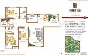 锦江城市花园3室2厅2卫142平方米户型图