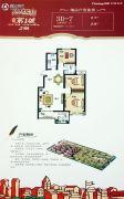 天明第一城3室2厅1卫97平方米户型图