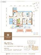 清晖嘉园4室2厅2卫146平方米户型图
