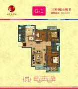 同美生活区3室2厅2卫120平方米户型图