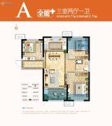 天朗蔚蓝东庭3室2厅1卫94--102平方米户型图