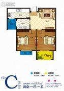 澳城苑库克船长2室1厅0卫65平方米户型图