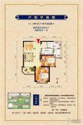 恒大帝景2室2厅1卫86平方米户型图