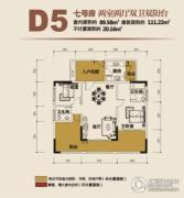 大川壹江城C调2室2厅2卫89平方米户型图
