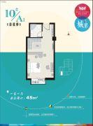 罗马景福城1室1厅1卫45平方米户型图
