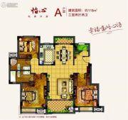 保利心语花园3室2厅2卫118平方米户型图