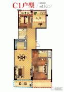 浙能・蓝园3室2厅2卫130平方米户型图