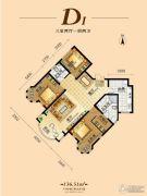 盛世名筑二期3室2厅2卫136平方米户型图