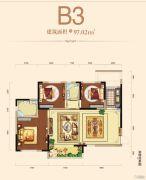 邦泰・铂仕公馆3室2厅2卫97平方米户型图