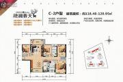 滟澜春天4室2厅2卫118--120平方米户型图