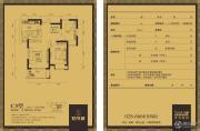 世茂城2室2厅1卫80--81平方米户型图