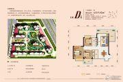 润稷・七里桥堡3室2厅1卫115--120平方米户型图