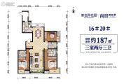 尚景・新世界3室2厅3卫187平方米户型图