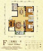 万恒・星河湾3室2厅1卫106平方米户型图