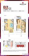 金科米兰大道3室2厅2卫63平方米户型图