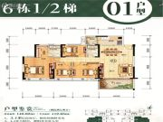 云尚四季4室2厅2卫140平方米户型图