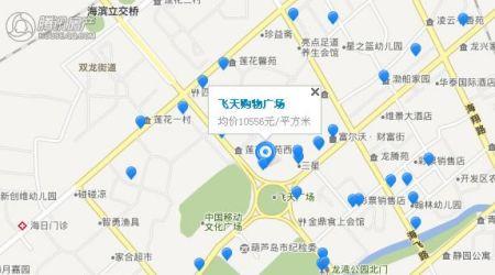 飞天购物广场-楼盘详情-葫芦岛腾讯房产