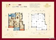 香醍花园2室2厅2卫113平方米户型图