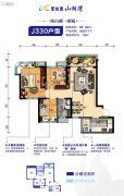 碧桂园・山湖湾3室2厅1卫88--92平方米户型图